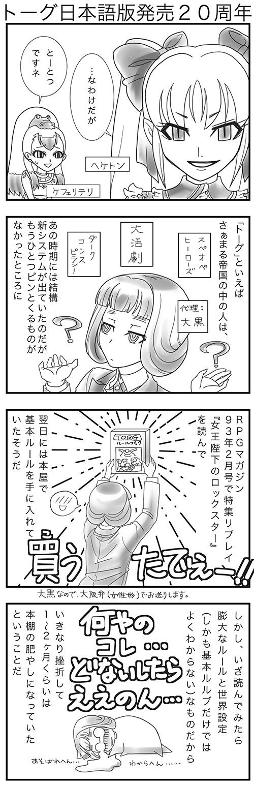 device001.jpg