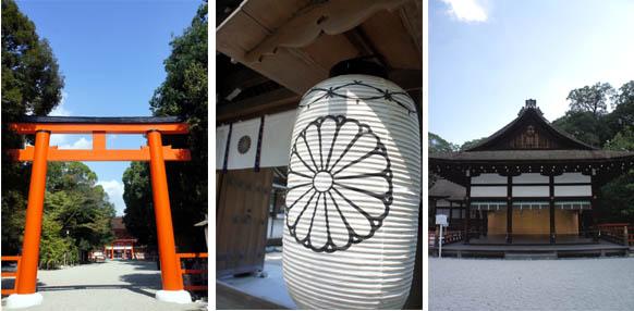 kyoto-01.jpg