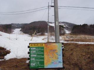 s01スキー場