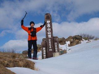 s09妙高山到着2