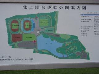 s01北上総合運動公園
