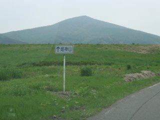 s01姫神山