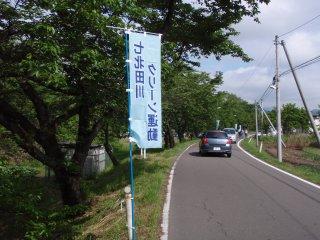 s01七北田川クリーン運動