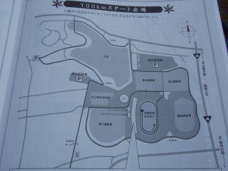 s02スタート会場説明図