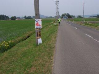 s27残り4km