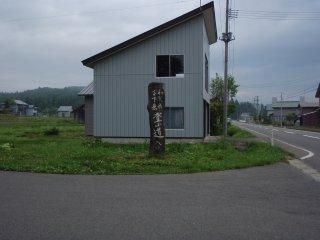 s01登山道入口