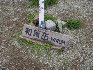 s11山頂