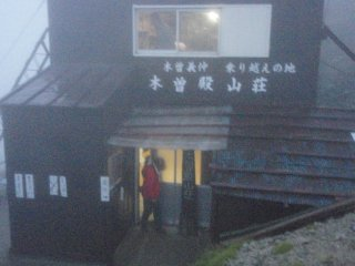 s01山荘出発