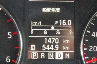 s1470km