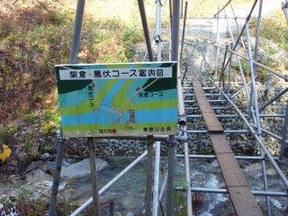 s02橋4