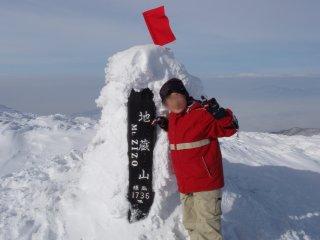 s地蔵山頂2