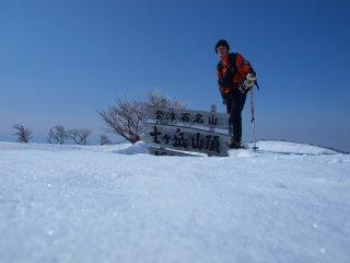 s03七ヶ岳山頂3