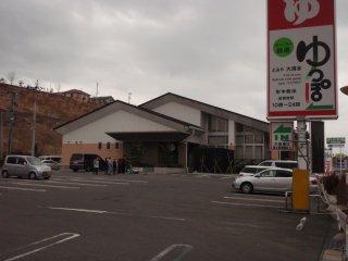 sスーパー銭湯4