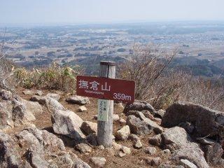 s撫倉山頂
