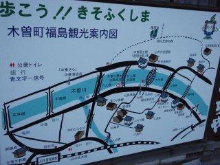 s22歩こう木曽福島
