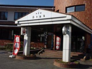 s21木曽温泉