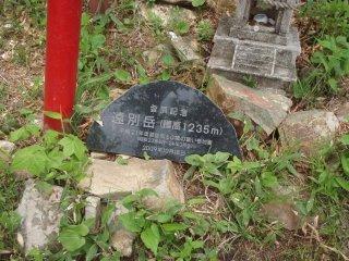 s10遠別岳山頂2
