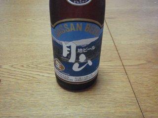 s月山ビール