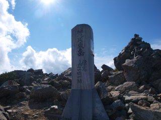 s09荒川東岳2