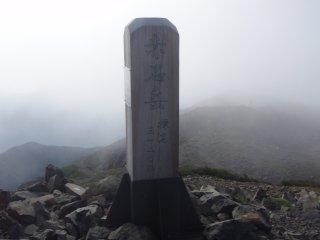 s05赤石岳頂上1