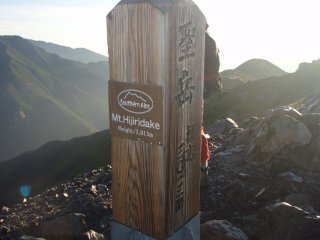 s05聖岳山頂1