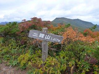 s04三峰山山頂