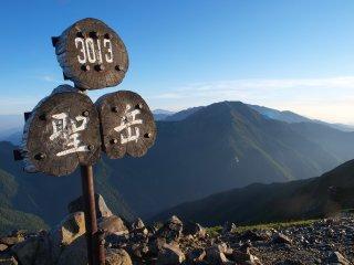 s聖岳山頂2