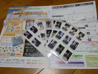s秋田100kmの写真