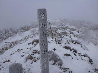 s06山頂1