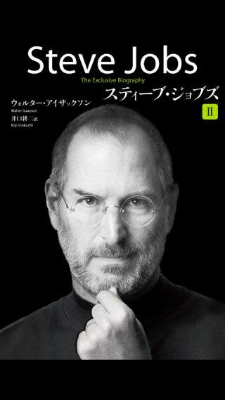 Jobs2.jpg