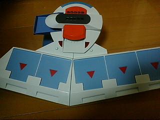 duel disk