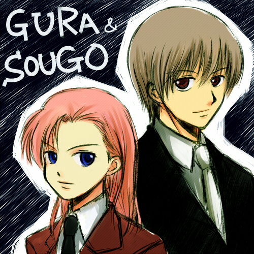 GURASOUGOのコピー