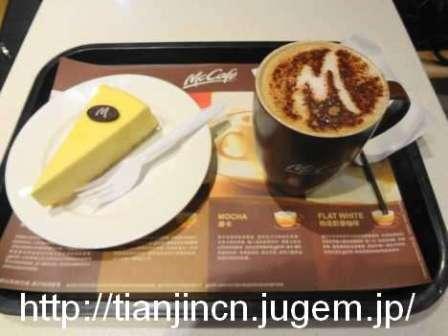 McDonald's Mac Cafe 天津イオンモール店2.jpg