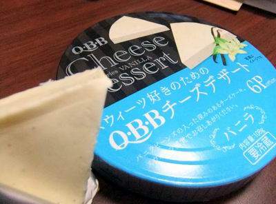 cheesedessertvanilla.jpg