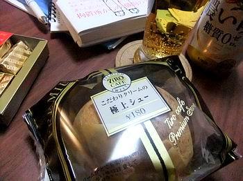 gokujouchou.jpg