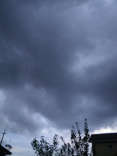 黒雲918