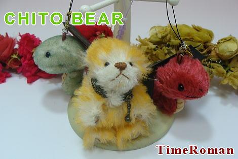CHITO BEAR