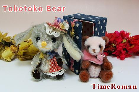 Tokotoko Bear