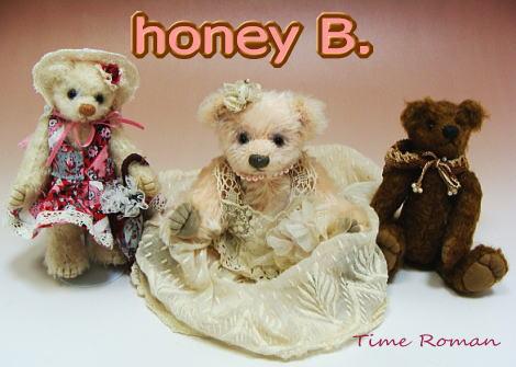 honey B.さま