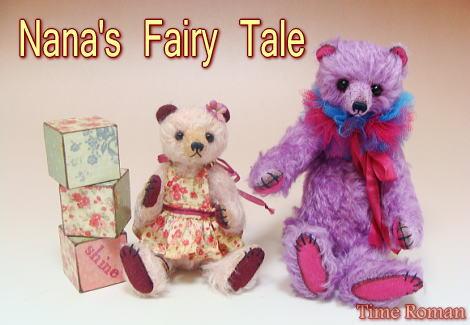 Nanas Fairy Taleさま