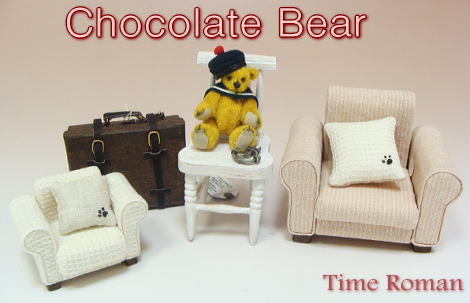 Chocolate Bearさま1