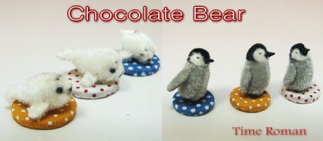 Chocolate Bearさま2