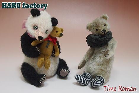 HARU factory