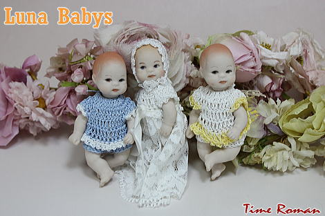 Luna Babys