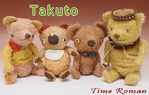 Takuto_20130530183235.jpg