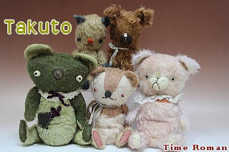 Takuto_20130728141425.jpg