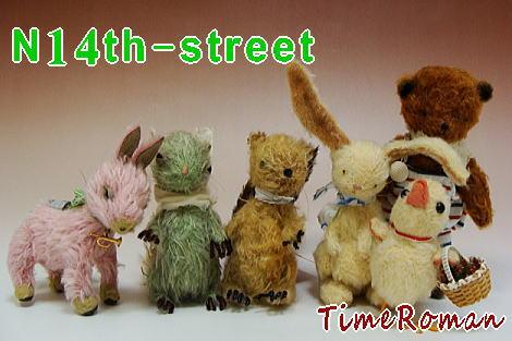 n14th-street_20130428185602.jpg