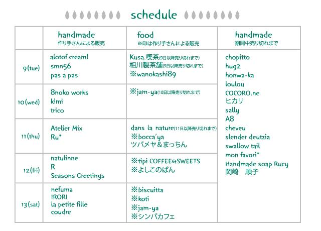 event_2010_11_web2.jpg