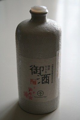 2010-4 todai-awamori 008