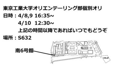 kobetsu_ori